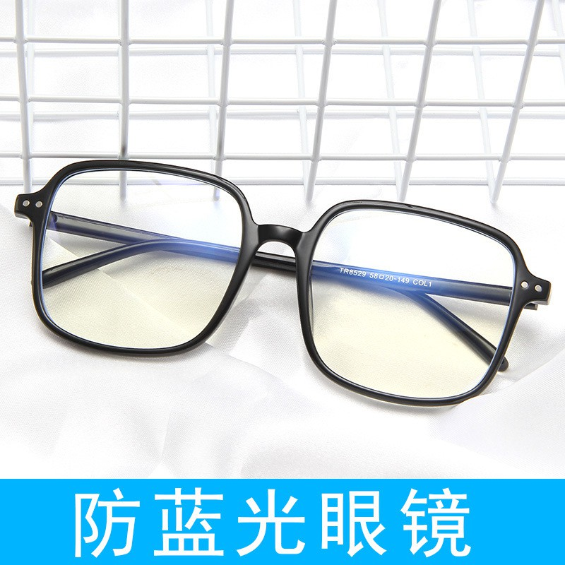 GD Fashion anti-blue light large frame flat mirror net celebrity wild TR90 glasses frame transparent square rice nail glasses frame