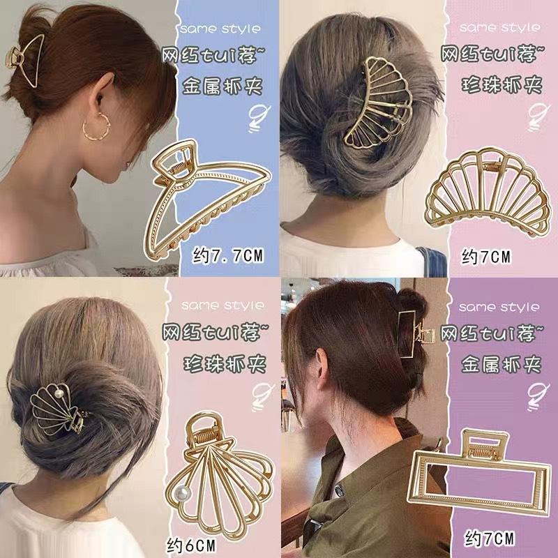 Kẹp tóc càng cua Kim Loại Cỡ Lớn Phong Cách Hàn Quốc Cho Nữ Kẹp tóc kim loại phụ kiện tóc mới