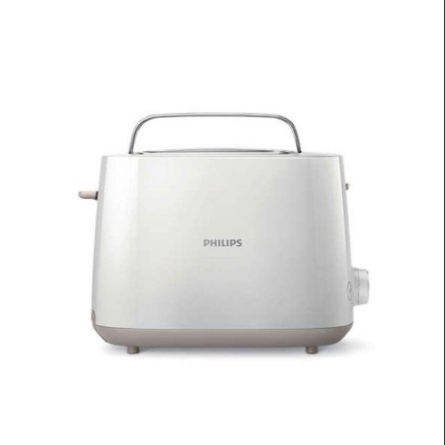 Philips เครื่องปิ้งขนมปัง ประกันศูนย์ 2 ปี รุ่น HD2581 ใหม่ มือ1