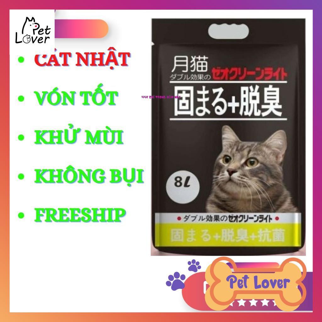 [FREESHIP] Cát vệ sinh cho mèo, siêu vốn, khử mùi, không bụi - Gói 8L, cát mèo Nhật Bản-mùi Cafe