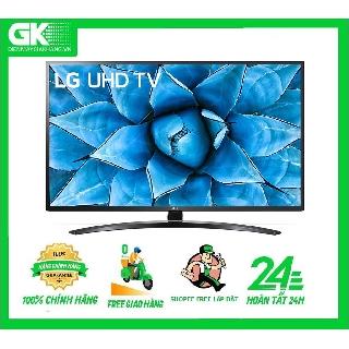65UN7400PTA - MIỄN PHÍ CÔNG LẮP ĐẶT - Smart Tivi LG 4K 65 Inch 65UN7400PTA ThinQ AI thumbnail