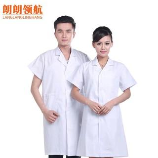 Đồng phục y tá tay ngắn màu trắng cao cấp thời trang