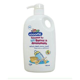 Nước rửa bình sữa kodomo có cả chai và bịch giá sỉ