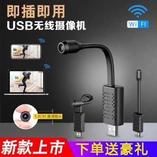Camera Ip Wifi Không Dây V380