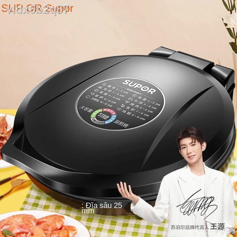 ✕☒☬Chảo nướng điện SUPOR, lò nướng bánh điện hai mặt, máy nướng bánh gia dụng, máy làm bánh xèo JJ30A648