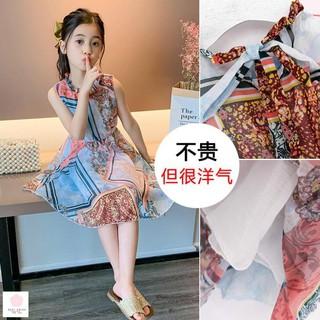 Váy cho bé 11 tuổi (3-12 tuổi) (3 - 12 tuổi) Thoi trang be gái 2 tuoi thời trang cho bé gái 4 tuổi thumbnail
