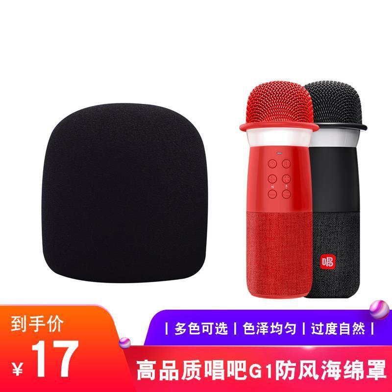 Giá đỡ xốp chống bụi cho micro điện thoại Sing G1