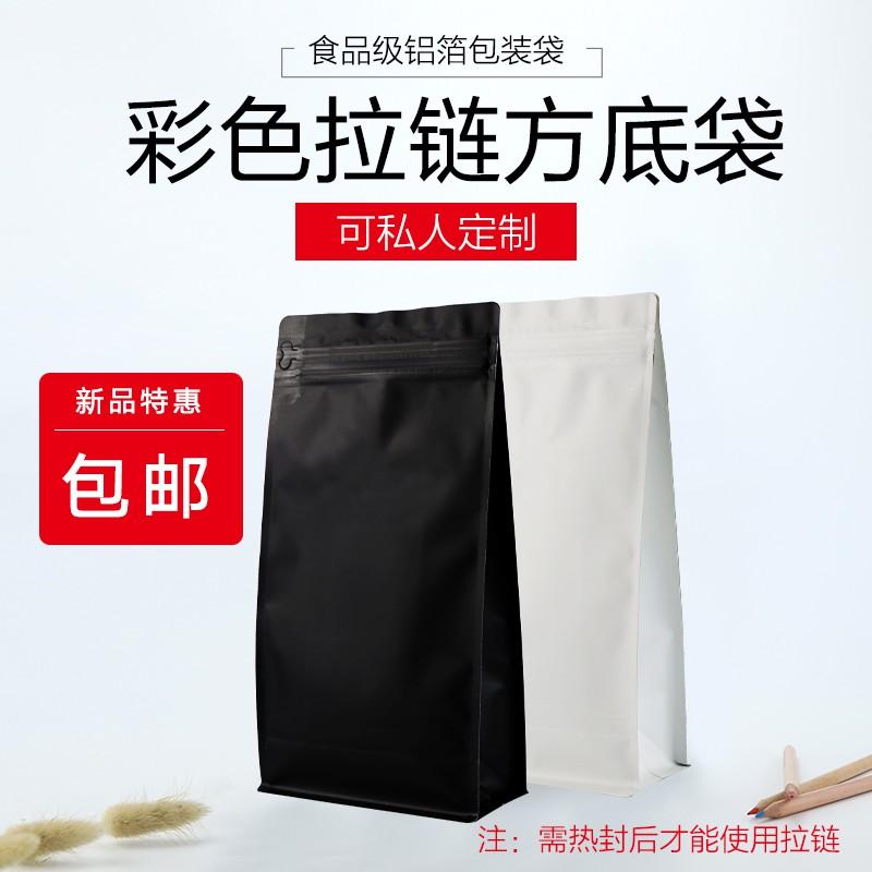 Túi Gói Hàng Niêm Phong Thông Dụng Size 17x30Có Sẵn Lớp Dán Tiện Lợi (Nửa kg, giao màu ngẫu nhiên)
