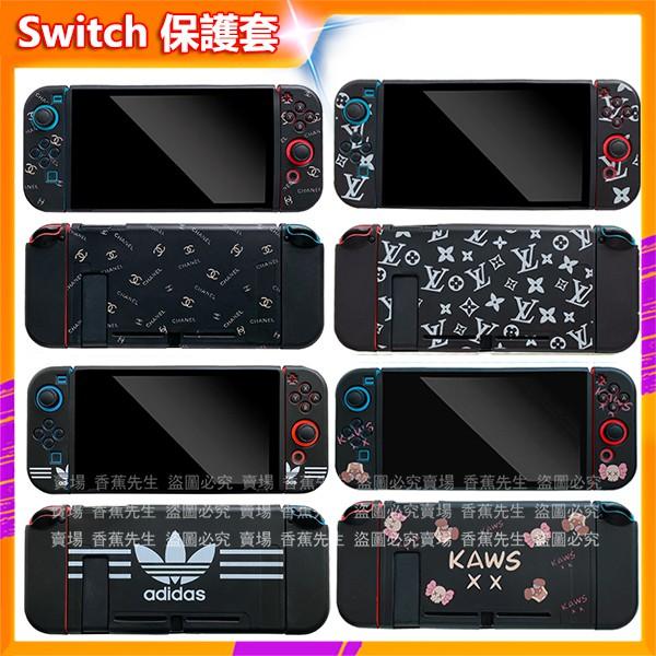 Ốp bảo vệ máy chơi Game Nintendo Switch hình gấu kaws