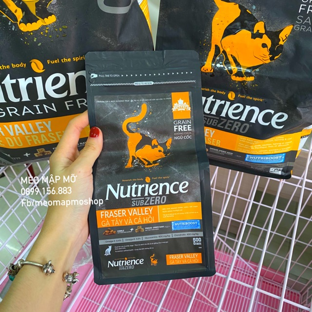 NUTRIENCE SUBZERO 500g