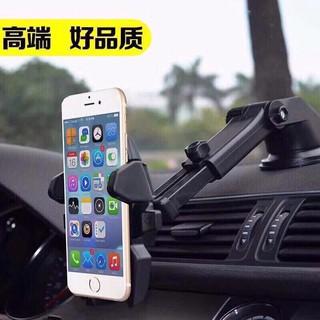 Giá đỡ hít điện thoại xe hơi