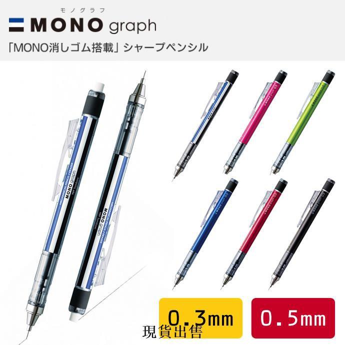 Bút Chì Bấm Kèm Ngòi 0.3mm 0.5mm - 23058009 , 5608129160 , 322_5608129160 , 48400 , But-Chi-Bam-Kem-Ngoi-0.3mm-0.5mm-322_5608129160 , shopee.vn , Bút Chì Bấm Kèm Ngòi 0.3mm 0.5mm