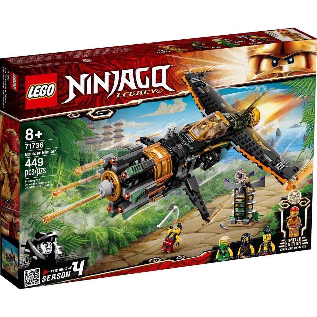 71736 LEGO Ninjago Boulder Blaster - Phi cơ chiến đấu của COLE giá cạnh  tranh