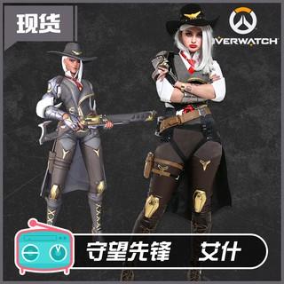 đồng phục cosplay nhân vật pioneer ags