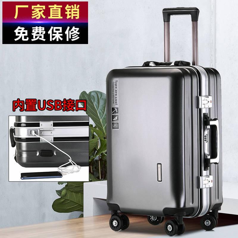 กระเป๋าเดินทางแฟชั่นสไตล์เกาหลี