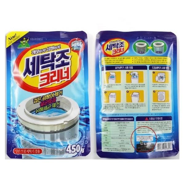 Combo 2 Gói Bột Tẩy Vệ Sinh Lồng Máy Giặt 450g Hàn Quốc - 14972614 , 1768404388 , 322_1768404388 , 42000 , Combo-2-Goi-Bot-Tay-Ve-Sinh-Long-May-Giat-450g-Han-Quoc-322_1768404388 , shopee.vn , Combo 2 Gói Bột Tẩy Vệ Sinh Lồng Máy Giặt 450g Hàn Quốc