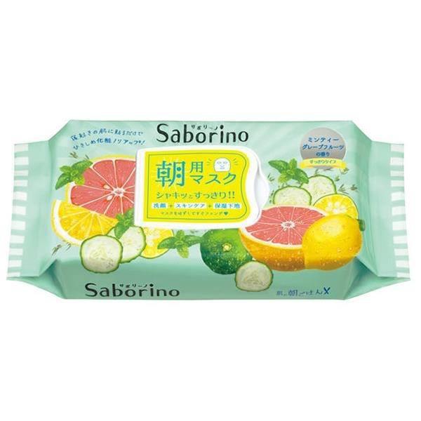 MẶT NẠ SABORINO - 32 MIẾNG
