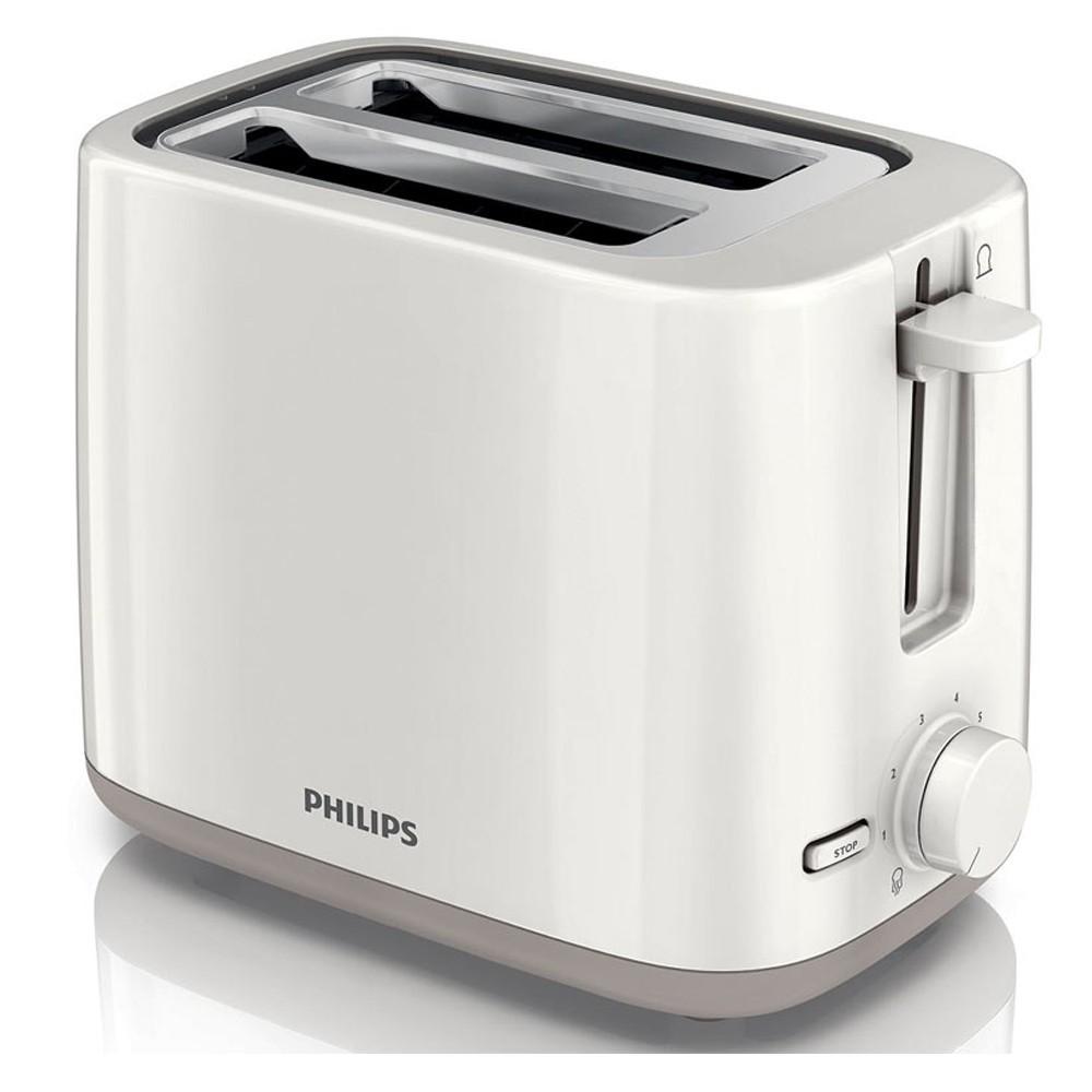 [Mã 208ELSALE hoàn 7% đơn 300K] Máy nướng bánh mỳ Philips HD2595