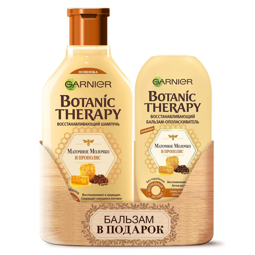 Bộ gội xả Garnier Botanic Therapy xách tay Nga - 2952247 , 542122394 , 322_542122394 , 500000 , Bo-goi-xa-Garnier-Botanic-Therapy-xach-tay-Nga-322_542122394 , shopee.vn , Bộ gội xả Garnier Botanic Therapy xách tay Nga
