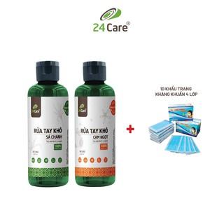 Combo 2 Nước rửa tay khô tinh dầu Sả Chanh Cam 24Care 100ML diệt khuẩn 99,9%