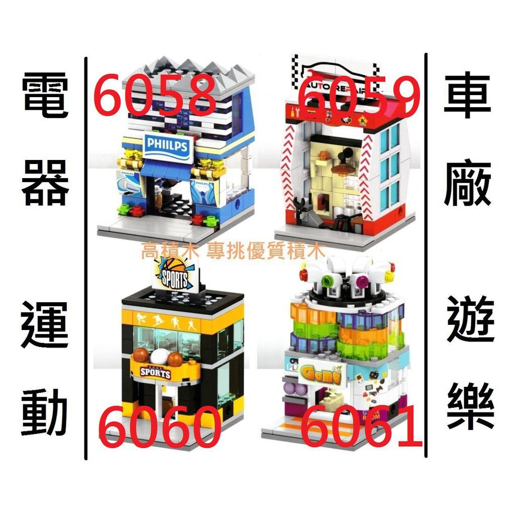 Sembo Mô Hình Đồ Chơi Lego Lắp Ráp Đường Phố Mini