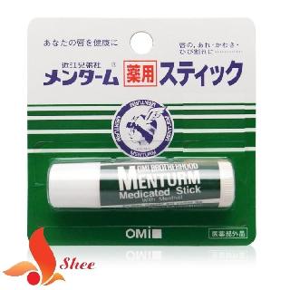Son dưỡng môi Menturm Omi medicated stick XD