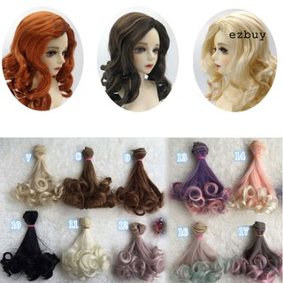 【ezbuy】 Cute Women DIY Long Curly Doll Hair Cosplay Wig Anime Party Extension Hairpiece