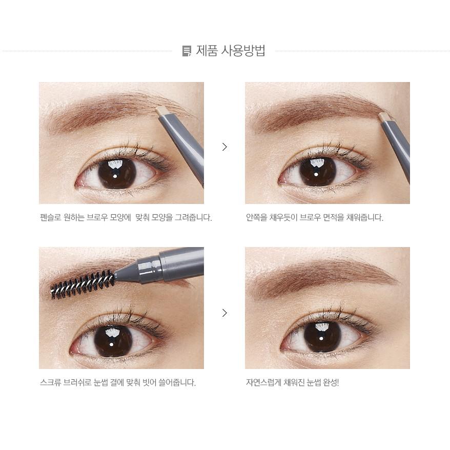 Chì kẻ chân mày ngang Designing Eyebrow Pencil