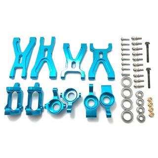 Ready Stock Suspension Arm & Front/Rear C Seat Parts Kit for WLtoys RC Car,Blue
