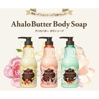 Sư a tă m dưỡng da nhập khẩu Nhật bản Ahalo Butter -500ml thumbnail