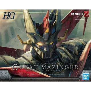 Mô hình lắp ráp Great Mazinger (Mazinger Z Infinity Ver.) (HG) (Plastic model)