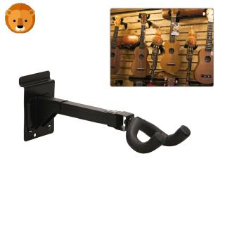 Thicken Guitar Hanger Wall Mount Hook Stand Adjustable Wall Adapter