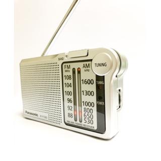 Đài Radio FM/AM Panasonic RF - P150DBAGA Fullbox Chính Hãng