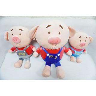 Gấu Bông Lợn Pig .