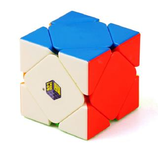 YUXIN ZHISHENG Magic Puzzle Cube High Speed Smart Cube Intellectual Development Toys