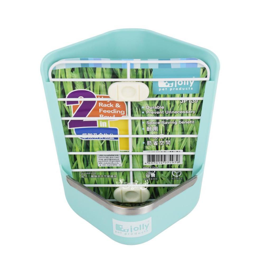 Jolly ที่ใส่อาหาร + รางหญ้า 2 in 1 แบบล็อคติดกรง (สีเขียวอ่อน) (JP139)