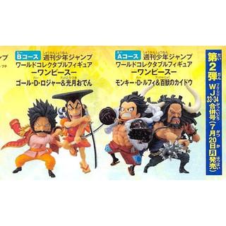 FAMHOUSE - Mô hình wcf jump One Piece chính hãng thumbnail