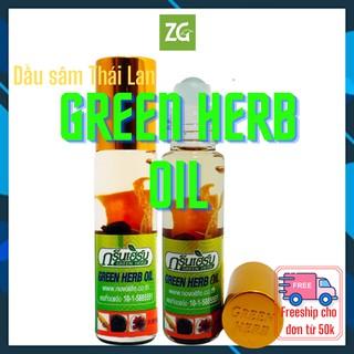 Dầu sâm lăn Thái lan Green Herb Oil Loại 1 Giải cảm đau đầu thông mũi Dung tíc thumbnail