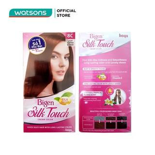 Kem Nhuộm Tóc Bigen Silk Touch 50g+75ml+10g .#8C Light Copper Blonde Vàng Đồng