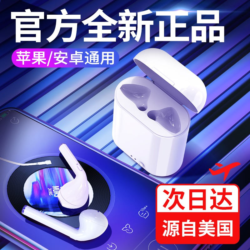 iphonehuaweiplusPhone HeadsetTrue wireless bluetooth headset ear sports running a pair of ears hanging type contact min