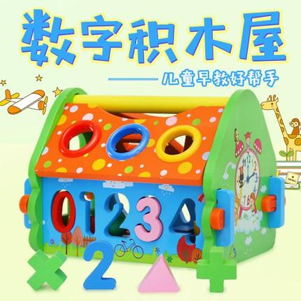 bộ đồ chơi xếp hình bằng gỗ cho bé