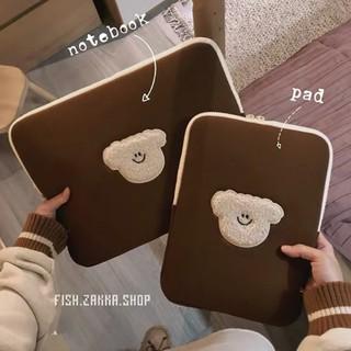 Túi chống sốc Laptop Macbook chống sốc tuyệt đối - Brown Bear thumbnail