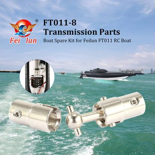 Feilun FT011-8 Metal Transmission Boat Spare Part Kit for Feilun FT011 RC Boat