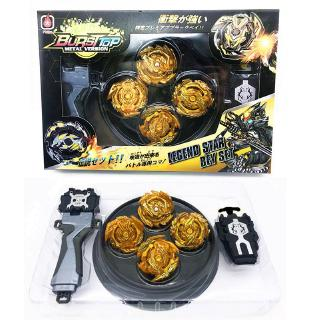 4PCS Limited Gold Burst Beyblade Set With Grip Wired/Ruler Launcher Gift Toys