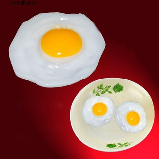 💮🐬Fried Egg Food Simulation Play Toy Anti Stress Anxiety Relief Car Decor