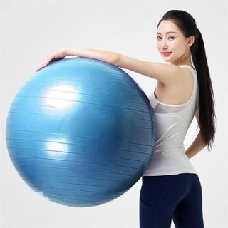 Bóng tập Yoga đường kính 75cm loại trơn thumbnail