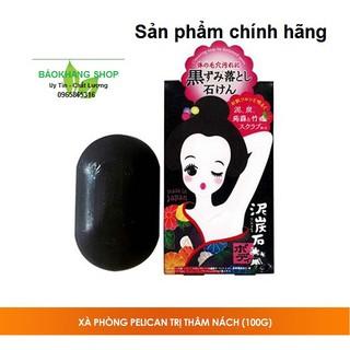 Xà Phòng Pelican Giảm Thâm Vùng Da Dưới Cánh Tay 100g Cleansing Soap For Black Spot