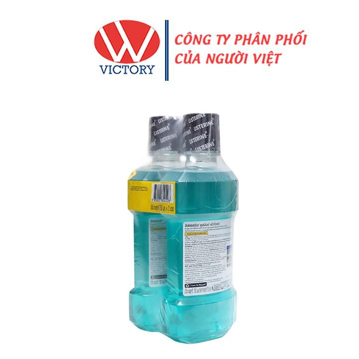 Nước súc miệng bạc hà Listerine Cool Mint (750ml) - Ngừa sâu răng, hôi miệng - Victory Pharmacy