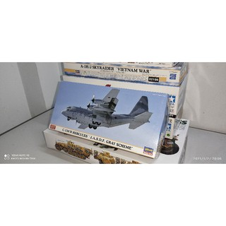 """Mô hình lắp ráp """"JASDF C-130H Hercules"""""""