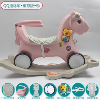 Ngựa bập bênh có nhạc và bánh xe.